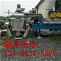 富陽市二手自動壓濾機