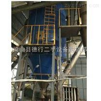 杭州二手沸騰制粒干燥機