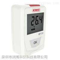 广东温湿度记录仪特点
