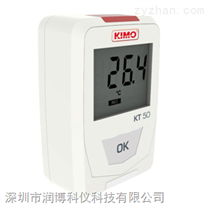 廣東溫濕度記錄儀特點