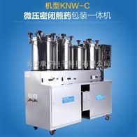 KNW-C煎药包装一体机