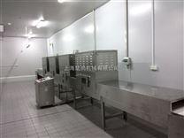 姜黃粉微波干燥殺菌設備