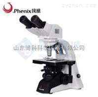江西凤凰PH100数码显微镜