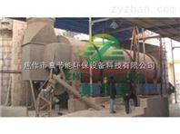 深圳特价大型生活污泥干燥机