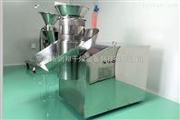 润邦干燥中西药专用旋转挤压制粒机