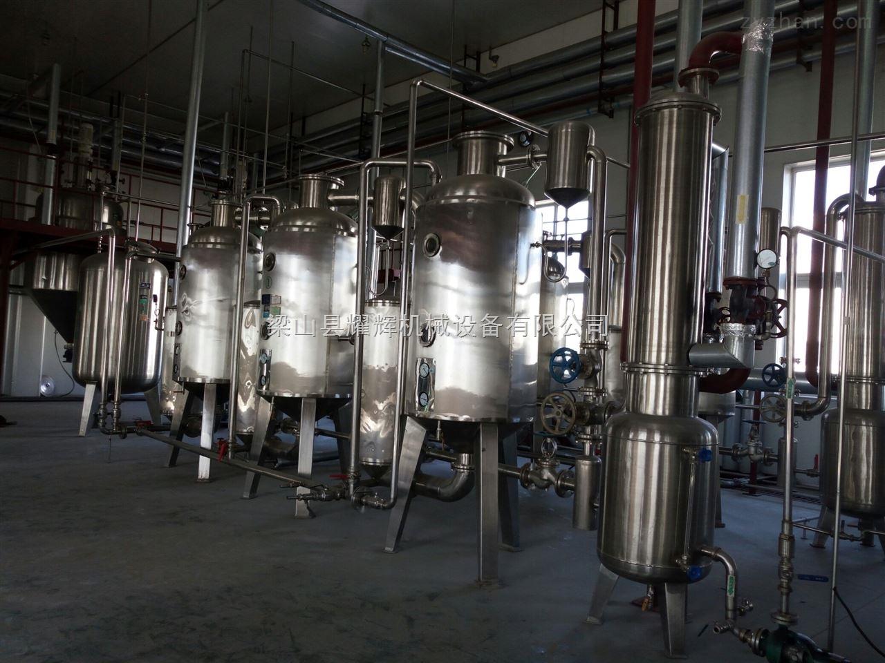 耀辉二手2吨3效降膜蒸发 器