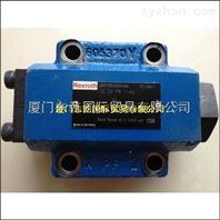 SL20PB1-4X进口力士乐单向阀