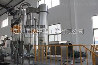 阿司匹林新型气流干燥机供应商