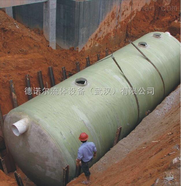 DNRP-小型 城镇生活污水 一体式处理设备 公司