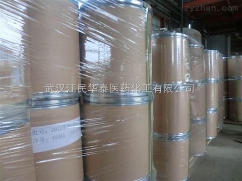 D-泛酸钙原料药生产厂家(已认证)
