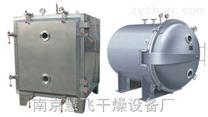 南京低温真空干燥烘箱