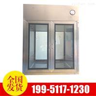304不锈钢DOP层流传递窗