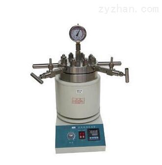 小型高压反应釜价格