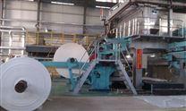 造紙廠專用加濕器