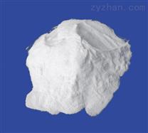 烟酰胺腺嘌呤二核苷酸厂家现货直销全国包邮