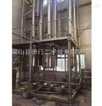 惠州二手多效蒸发器
