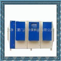 广西内蒙台湾厦门供应UV光解催化氧化设备