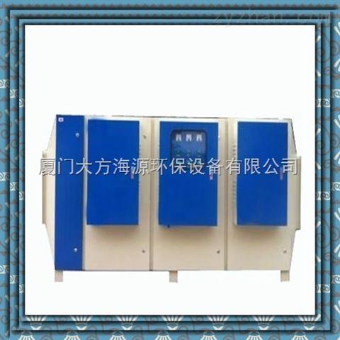 厦门福州龙岩南平供应UV光解催化处理系统