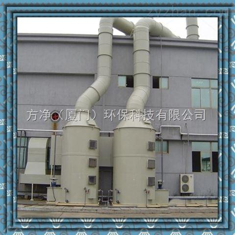 环保聚丙烯废气塔