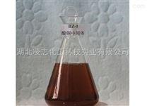 酸铜整平剂光亮剂