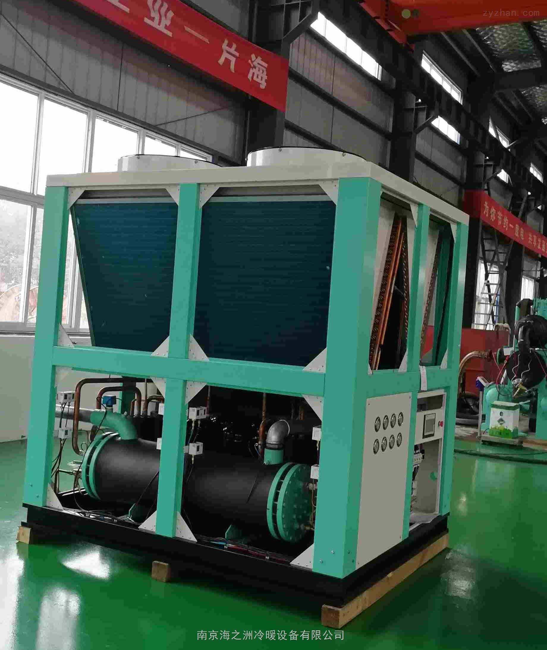 HZS-480AD型螺杆式风冷冷水机