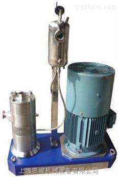 GR2000环保型墨粉高速研磨机