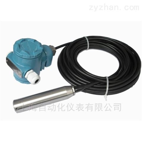 上海自动化仪表五厂UC-1TX投入式液位变送器