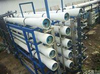 特价供应高品质工业反渗透设备厂家直销