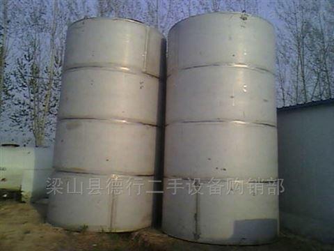 二手304材質儲罐