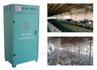 养殖场高压喷雾设备