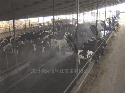 养殖场加湿器 养猪喷雾消毒 鸡舍除臭喷雾机