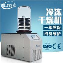 台式冷冻干燥机厂家