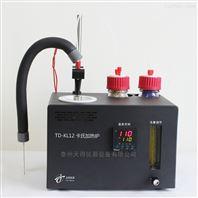 锂电池极片水分测定法价格