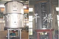 润邦干燥维生素专用盘式连续干燥机