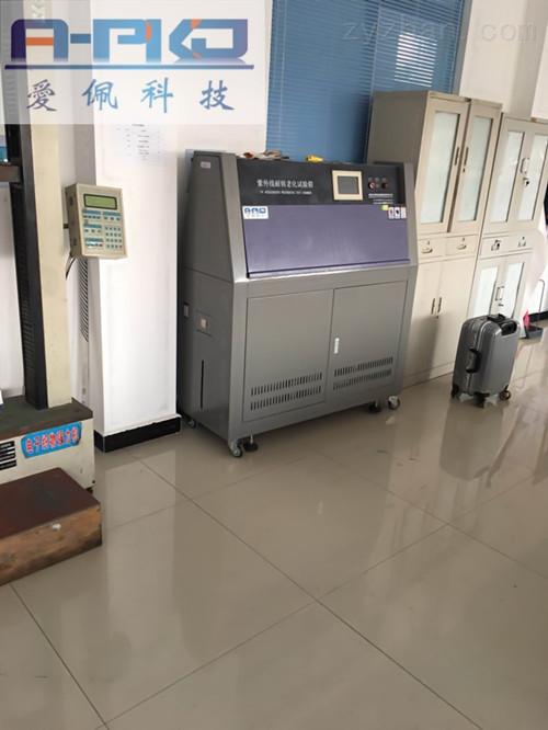 东莞0.8W/m2的紫外线老化试验箱