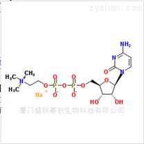 胞磷膽堿鈉|33818-15-4|神經系統用藥