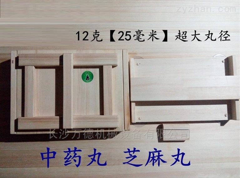 12克手工搓丸板