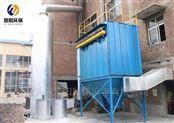 潍坊小型燃煤锅炉除尘器厂家|型号|价格