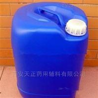 药用医用级油酸乙酯天正新日期供应润滑剂