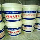 水性油性电缆防火涂料厂家/生产厂家