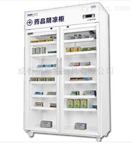 成都藥品冷藏展示柜價格
