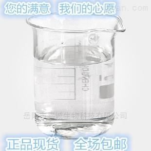 马啦硫磷(杀虫剂)厂家价格
