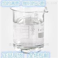 溴氯乙烷|药用增溶剂CAS:107-04-0