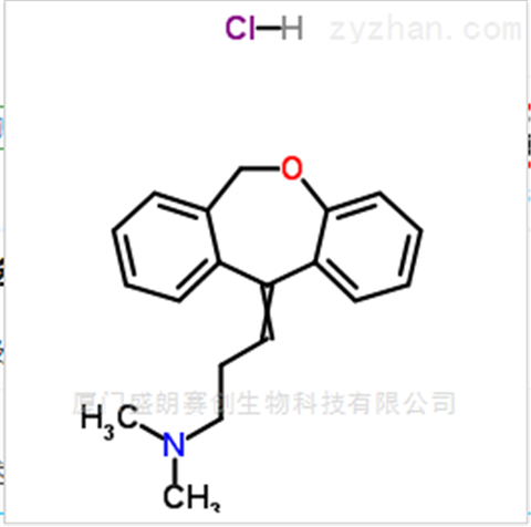 供盐酸多塞平1229-29-4|优质抑制剂直销