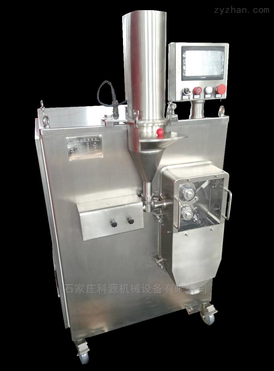 实验室用小型干法制粒机厂家直销