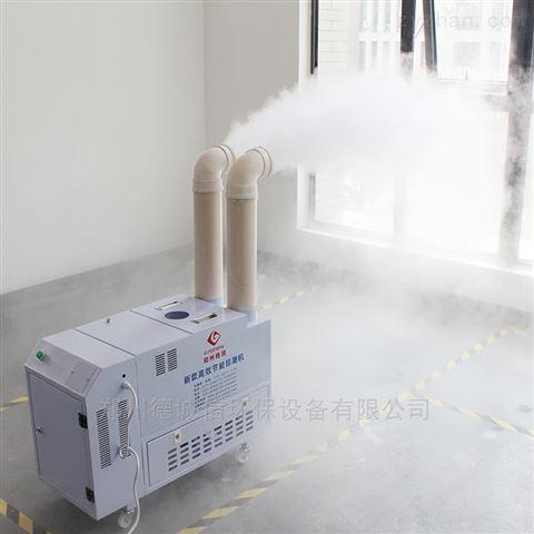 烟叶分级微雾加湿器报价