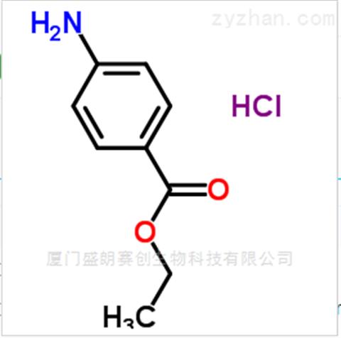 供盐酸苯佐卡因|23239-88-5|优质局部麻醉药