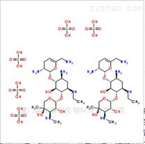 硫酸奈替米星|56391-57-2|抗生素類