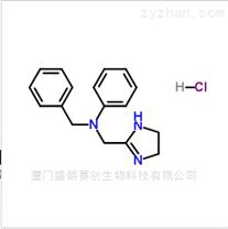 盐酸安他唑啉|2508-72-7|抗生素类