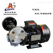奥兰克WG (高压型) 蒸汽锅炉热水旋涡泵